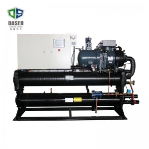 Industrial Water Cooled Screw Chiller Thumb 1