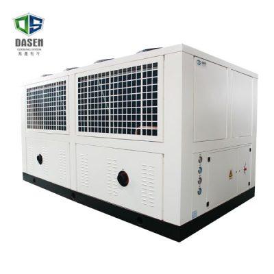 DLA-3602 Double Screw Compressor Air Screw Chiller Thumb 4
