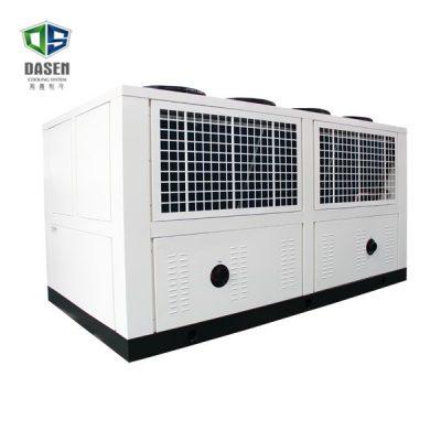 DLA-3602 Double Screw Compressor Air Screw Chiller Thumb 2