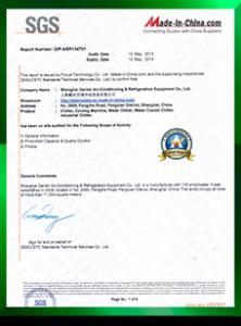 certificate-a