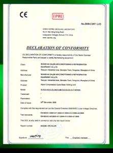 certificate-b